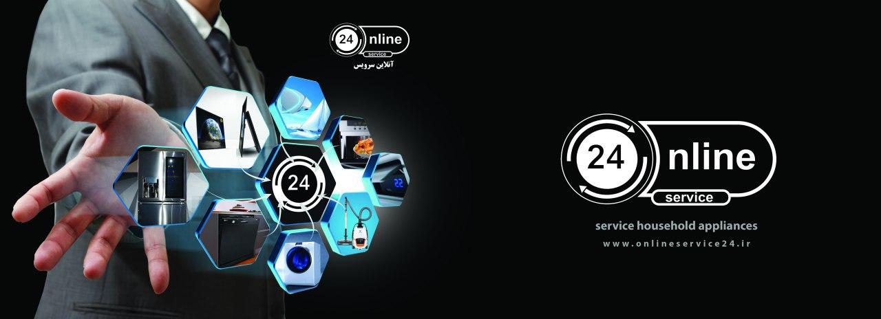 online service 24